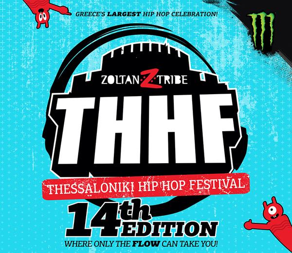 Αποτέλεσμα εικόνας για Thessaloniki Hip Hop Festival