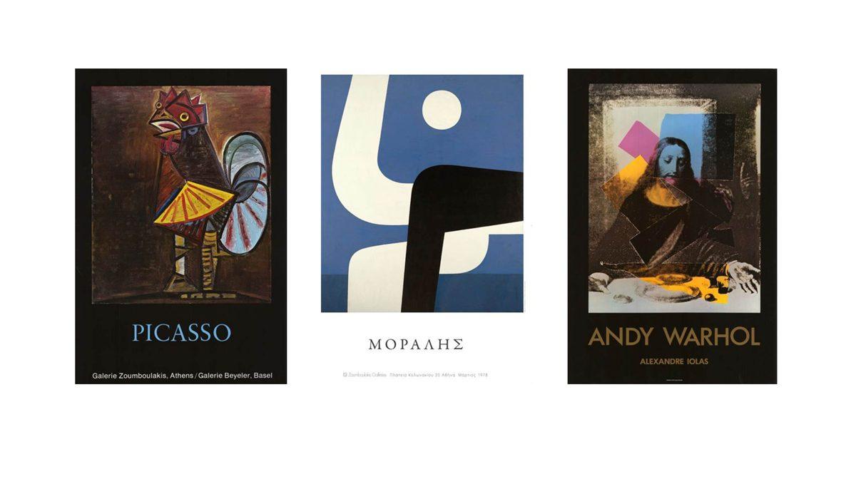 Η ιστορία της γκαλερί Ζουμπουλάκη μέσα από 321 αφίσες  cb9555520ac