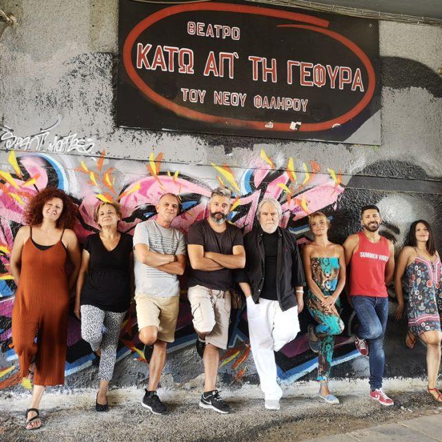 https://www.culturenow.gr/wp-content/uploads/2019/09/to-magiko-filtro-toy-michael-ende-stin-paidiki-skini-toy-theatroy-kato-ap-ti-gefyra-640x640.jpg