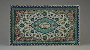 Ενθύμιον Κιουτάχειας: Μία έκθεση-αφιέρωμα από το Μουσείο Μπενάκη Ισλαμικής Τέχνης